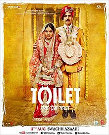 Download Songs Toilet: Ek Prem Katha Movie by Viacom 18 Motion Pictures on Pagalworld