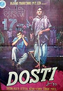 Download Songs Dosti Movie by Productions on Pagalworld