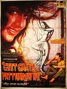 Download Songs Geet Gaya Patharon Ne Movie by Productions on Pagalworld