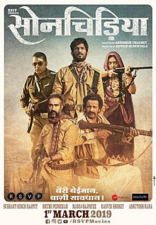 Latest Movie Sonchiriya by Bhumi Pednekar songs download at Pagalworld