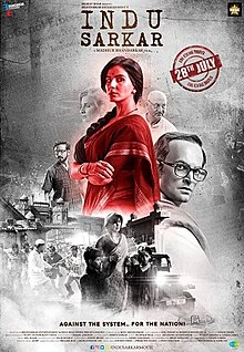 Download Songs Indu Sarkar Movie by Madhur Bhandarkar on Pagalworld