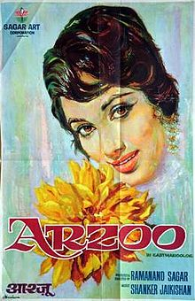 Hit movie Arzoo  by Shankar on songs download at Pagalworld