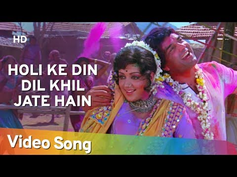 "Holi Ke Din (Dialogue/From ""Sholay Songs And Dialogues, Vol. 1"" Soundtrack) - Sholay Mp3 Song"