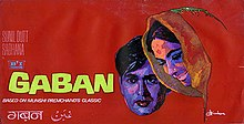 Download Songs Gaban  Movie by Krish on Pagalworld