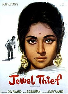 Movie Jewel Thief by Lata Mangeshkar on songs download at Pagalworld