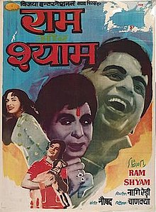 Download Songs Ram Aur Shyam Movie by Productions on Pagalworld