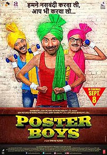 Download Songs Poster Boys Movie by Productions on Pagalworld