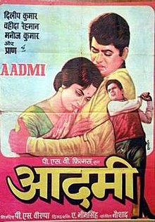 Hit movie Aadmi  by Dilip Kumar songs download on Pagalworld