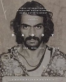 Hit movie Daddy  by Arjun Rampal songs download on Pagalworld