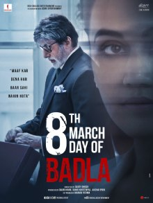Hit movie Badla  by Amitabh Bachchan songs download on Pagalworld