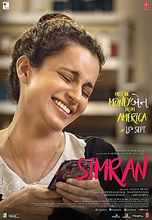 Download Songs Simran  Movie by Hansal Mehta on Pagalworld