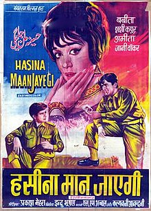 Download Songs Haseena Maan Jayegi Movie by Productions on Pagalworld