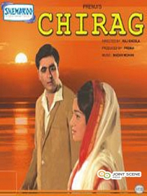 Hit movie Chirag by Sunil Dutt songs download on Pagalworld