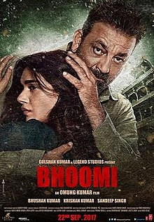 Download Songs Bhoomi  Movie by Bhushan Kumar on Pagalworld