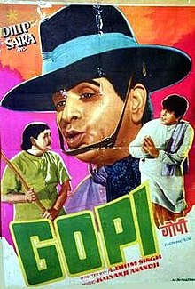 Latest Movie Gopi  by Dilip Kumar songs download at Pagalworld