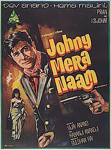 Download Songs Johny Mera Naam Movie by Productions on Pagalworld