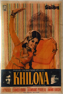 Download Songs Khilona  Movie by Productions on Pagalworld