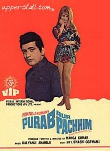 Download Songs Purab Aur Paschim Movie by Productions on Pagalworld