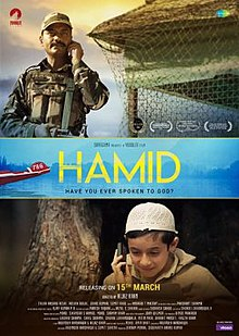 Download Songs Hamid  Movie by Vikram on Pagalworld
