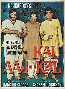 Latest Movie Kal Aaj Aur Kal by Prithviraj songs download at Pagalworld