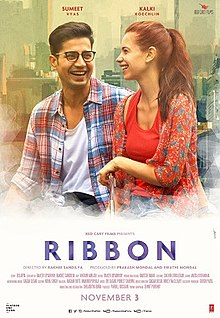 Hit movie Ribbon  by Kalki Koechlin songs download on Pagalworld