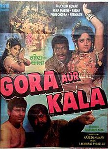 Download Songs Gora Aur Kala Movie by Productions on Pagalworld