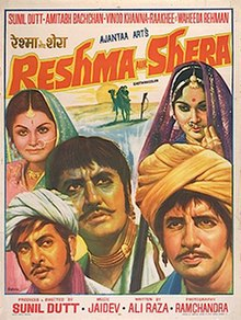 Hit movie Reshma Aur Shera by Dev on songs download at Pagalworld