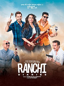 Latest Movie Ranchi Diaries by Himansh Kohli songs download at Pagalworld