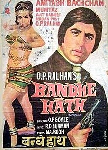 Download Songs Bandhe Haath Movie by Productions on Pagalworld
