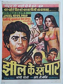 Download Songs Jheel Ke Us Paar Movie by Productions on Pagalworld