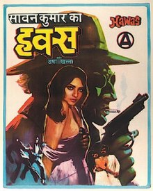 Download Songs Hawas Movie by Productions on Pagalworld