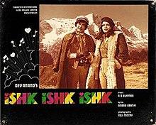 Latest Movie Ishk Ishk Ishk by Kabir Bedi songs download at Pagalworld