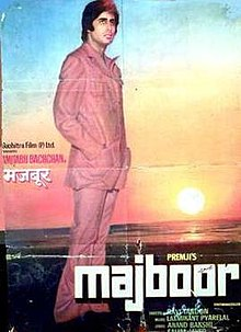 Hit movie Majboor  by Farida Jalal songs download on Pagalworld