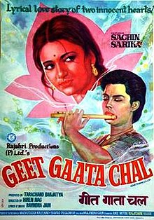 Download Songs Geet Gaata Chal Movie by Productions on Pagalworld