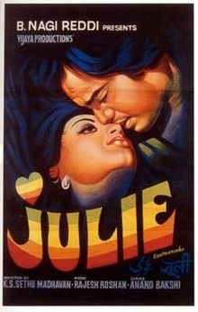 Download Songs Julie  Movie by Productions on Pagalworld