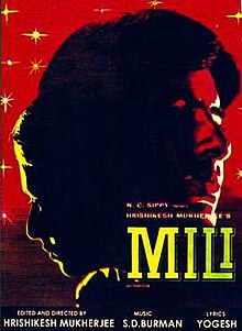 Latest Movie Mili  by Jaya Bachchan songs download at Pagalworld