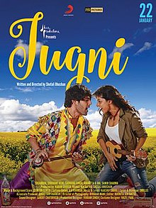 Download Songs Jugni  Movie by Productions on Pagalworld