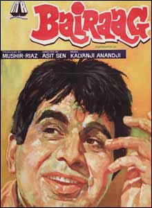 Latest Movie Bairaag by Dilip Kumar songs download at Pagalworld