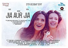 Movie Jia Aur Jia by Shivangi Bhayana on songs download at Pagalworld