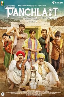 Hit movie Panchlait by Yashpal Sharma songs download on Pagalworld