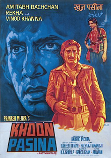 Download Songs Khoon Pasina Movie by Productions on Pagalworld