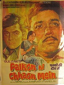 Download Songs Palkon Ki Chhaon Mein Movie by Productions on Pagalworld