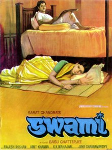 Latest Movie Swami  by Girish Karnad songs download at Pagalworld