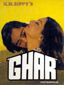 Download Songs Ghar  Movie by Productions on Pagalworld