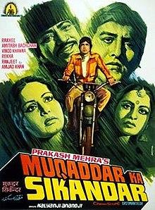 Download Songs Muqaddar Ka Sikandar Movie by Productions on Pagalworld