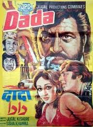Download Songs Dada  Movie by Productions on Pagalworld