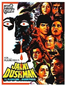 Latest Movie Jaani Dushman by Sunil Dutt songs download at Pagalworld