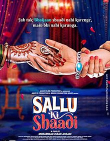 Hit movie Sallu Ki Shaadi by Kiran Kumar songs download on Pagalworld