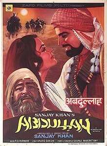 Download Songs Abdullah  Movie by Productions on Pagalworld