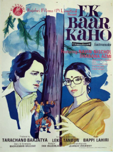 Download Songs Ek Baar Kaho Movie by Productions on Pagalworld